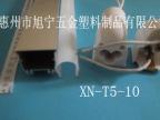 供应LED灯外壳铝材配件;LED灯具外壳配件;T5一体配PCB全套配件
