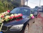 贵阳宝马750豪华婚车车队玛莎拉蒂婚车队
