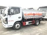 出售二手东风蓝牌2吨3吨油罐车 现车