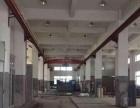 出租藤桥工业区 重工厂房 一楼550平方3楼1680平方