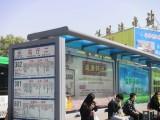 洛阳车体广告招租,洛阳交运车套招租,洛阳交运站牌招租广告位