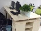 通化办公桌椅一对一培训桌老板桌会议桌设计定做
