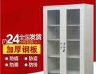 文件柜,更衣柜,员工柜,铁皮柜,不锈钢,厂家直销。包送货