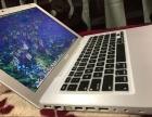 個人閑置蘋果筆記本電腦