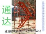 a安全爬梯厂家热销 工程施工专用澳洲引进厂家直销