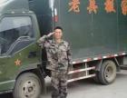 重庆老兵搬家-单位搬家-居民搬家-家具拆装-长途搬家