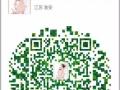 JS国际纹饰妆容培训机构