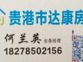 宏桂广场 写字楼 120平米