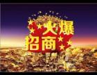 2018火爆 投资影业项目 理财好项目,溢价收益,票房分红!