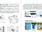 安防弱电公司专业承接监控、报警等安防弱电系统工程