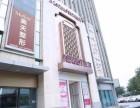 北京美天医疗美容整形安全吗?