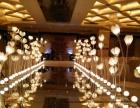 渝北两路婚庆策划、寿庆、商业演出、婚礼彩妆造型