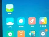 廣州地區二手手機轉讓,各種手機型號,
