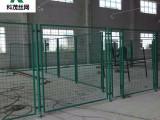 护栏网高度 护栏网安装 护栏网厂家 护栏网加工定做