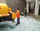 黄山管道疏通 黄山管道清洗 黄山市政管道清淤 隔油池清理