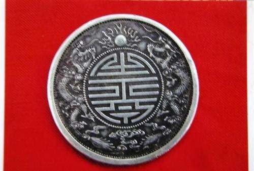 成都哪里鉴定双龙寿子币