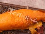 蜜薯烤薯鼻尖上较真切的记忆和味道