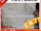 专业生产LOGO印刷硫酸纸 牛油纸LOG