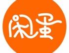 闲蛋旅行 -香港最高性价比酒店-如心海景酒店-荃湾