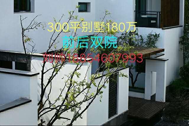 东城 沁园中式别墅 5室以上 2厅 298平米 出售
