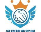 INCA2018国际注册营养师开班