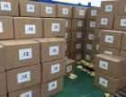 又木红枣黑糖姜茶加盟 箱包皮具 1万元以下