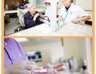 台州市老人护理多少钱一个月 普亲养老院