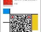 南岸铭月轩书法开学季(免费试听+余额可退