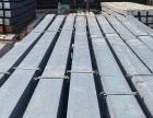 纵剪翼缘板低价出售——长期供应优质纵剪翼缘板