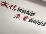 广州石井三荟服饰品牌折扣女装厂家货源品牌折扣店实体店直播货源