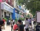 地铁口50米距离街铺出租 烘培水果店