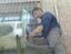 清洗油烟机维修热水器.煤气灶