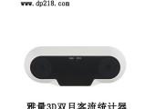 广州客流量统计商场客流统计设备