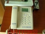 北京电信无线座机 无线商话 一机双号 送