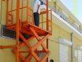 供应承德固定剪叉式升降货梯液压升降平台