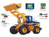 耐用的装载机秤要到哪买 武汉模块传感器生产厂家