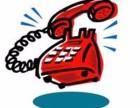 欢迎进入~金华万家乐燃气灶(各区售后)万家乐服务总部电话!