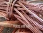 桂林回收电线电缆