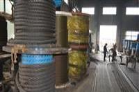 湖北武汉市长期高价回收废旧钢丝绳