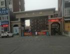 尚泉城小区门口好位置方正门市对外出租