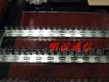 200回线音频架子/24挡电脑灰理线架/金属线架.24挡半熟料理