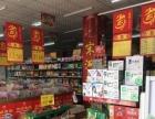 易佰购物超市打扫卫生