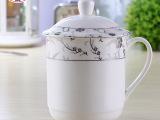 创意陶瓷杯广告促销礼品订制水杯办公会议杯带盖金奖杯logo可定做