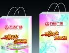 印刷厂转专业定做商务 广告 食品包装用纸等