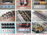 SD2-160冲床电路故障维修,过载保护泵泄压维修,现货S-