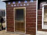 东营移动环保厕所旅游景区厕所河北生态环保厕所厂家