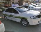 涿鹿县正规出租车