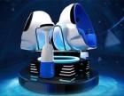 暴风魔镜VR娱乐中心加盟要求/加盟电话