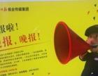 2018年台州晚报订阅卡