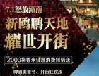 潼南新欧鹏教育城 商业街卖场 14-300平米